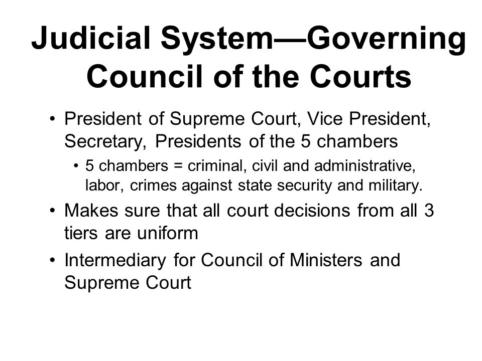 Judicial System—Governing Council of the Courts President of Supreme Court, Vice President, Secretary, Presidents of the 5 chambers 5 chambers = crimi