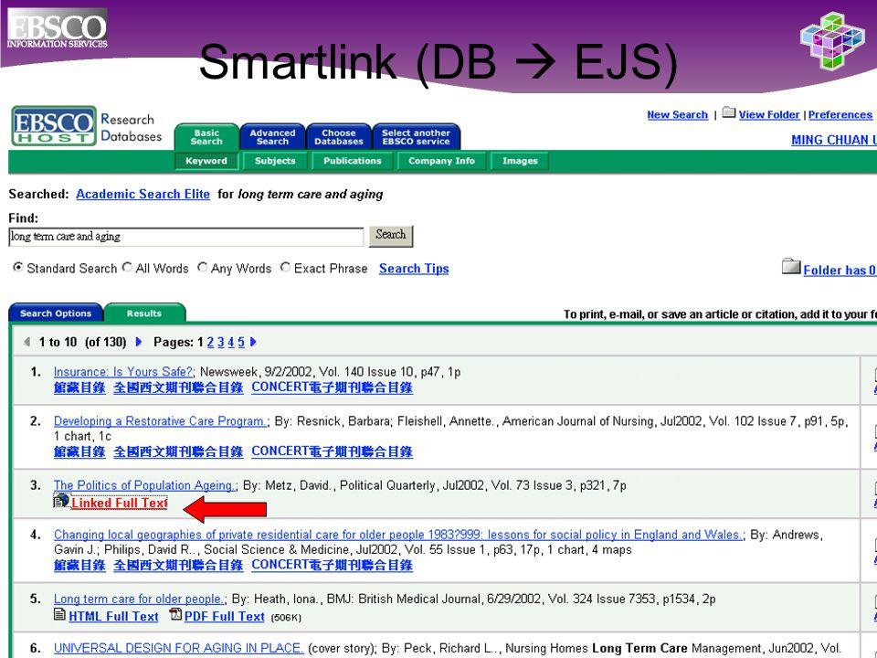 Smartlink (DB  EJS)