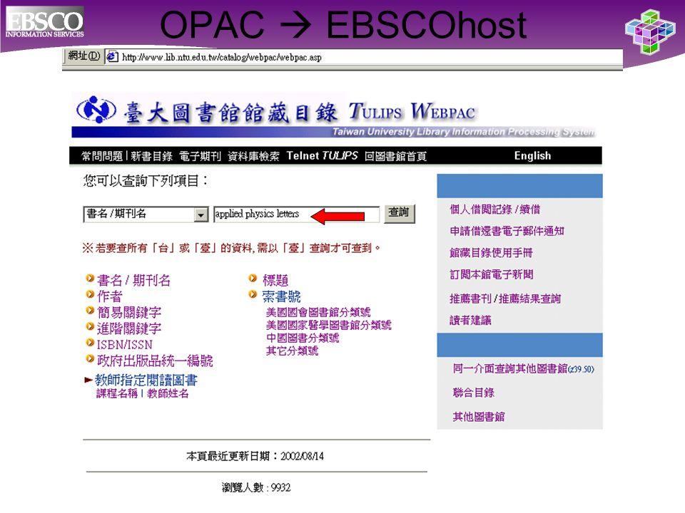OPAC  EBSCOhost