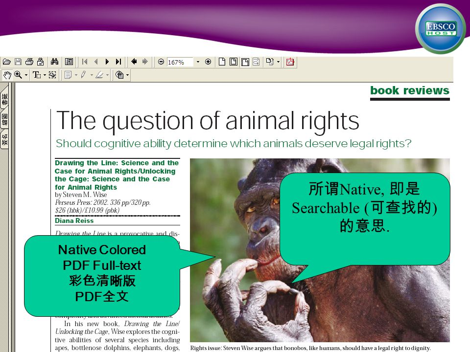 Native Colored PDF Full-text 彩色清晰版 PDF 全文 所谓 Native, 即是 Searchable ( 可查找的 ) 的意思.