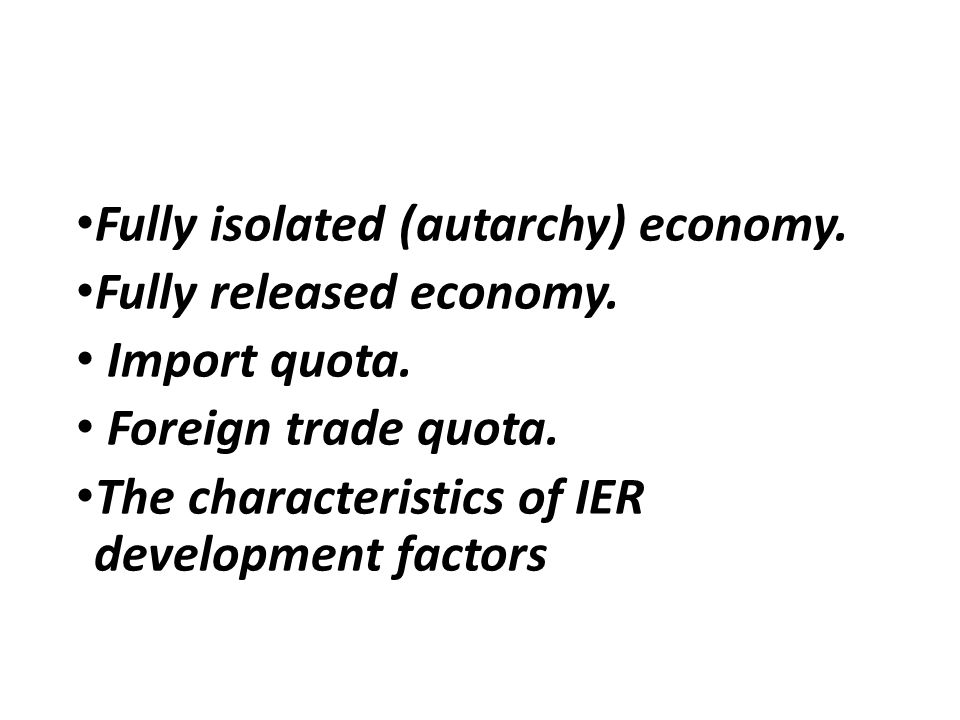 Quotas, like other trade restrictions, are used to benefit the producers of a good in a domestic economy at the expense of all consumers of the good in that economy.