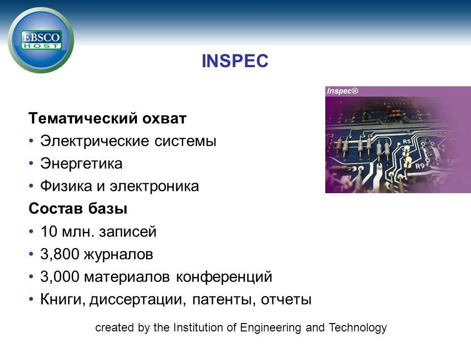 INSPEC Тематический охват Электрические системы Энергетика Физика и электроника Состав базы 10 млн. записей 3,800 журналов 3,000 материалов конференци