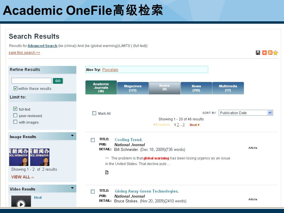 Presentation title (Edit in View > Header and Footer)43 Academic OneFile 高级检索