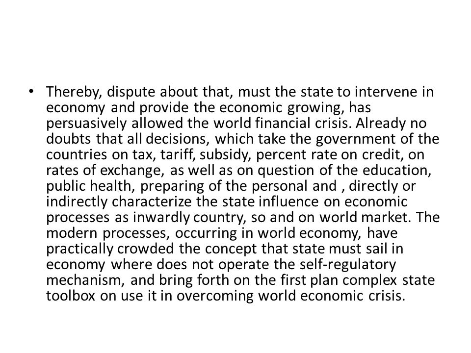 Thereby, dispute about that, must the state to intervene in economy and provide the economic growing, has persuasively allowed the world financial crisis.