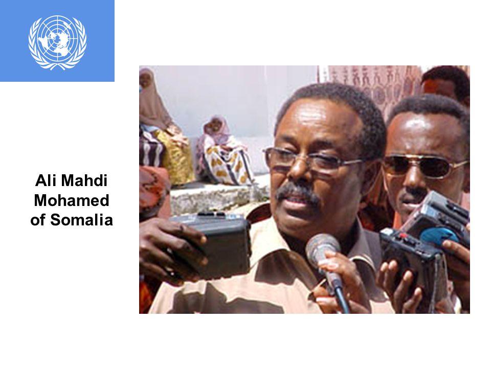 Somali President Siad Barre