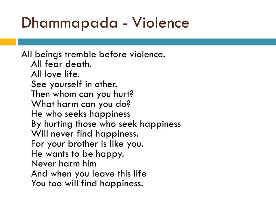 Dhammapada - Violence All beings tremble before violence.