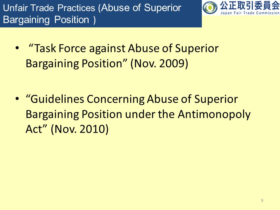 Task Force against Abuse of Superior Bargaining Position (Nov.