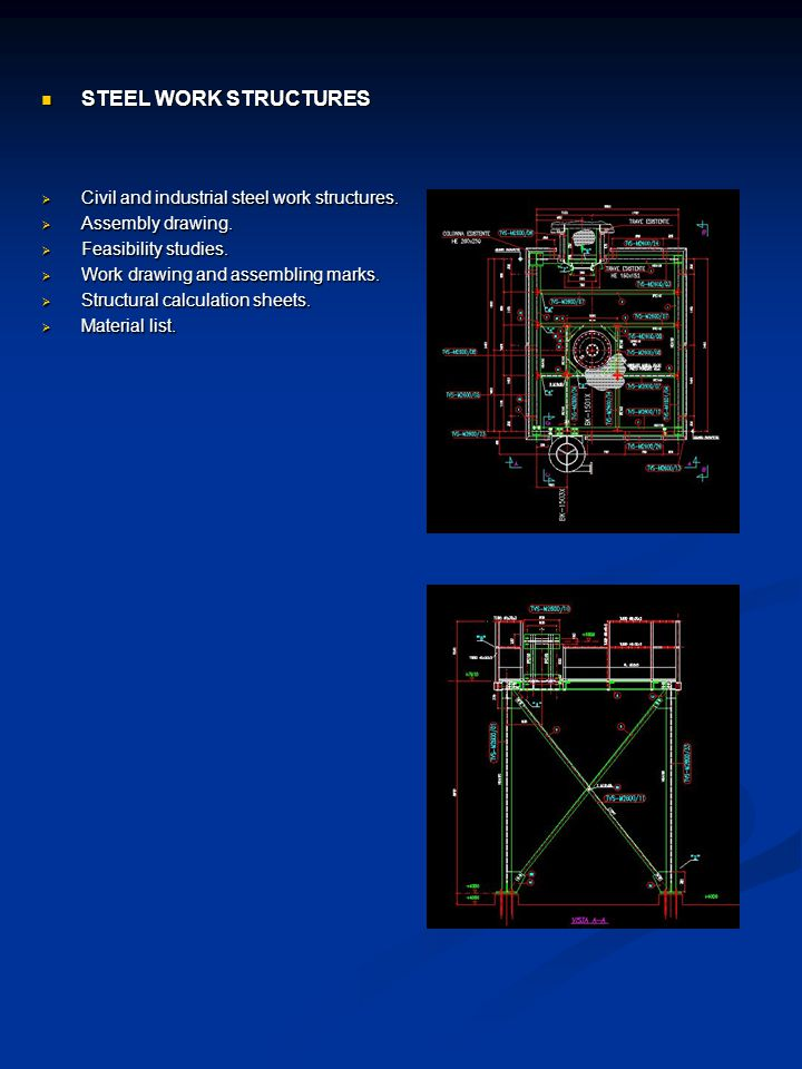  Civil and industrial steel work structures.  Assembly drawing.