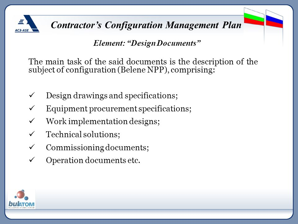 The main task of the said documents is the description of the subject of configuration (Belene NPP), comprising: Design drawings and specifications; E