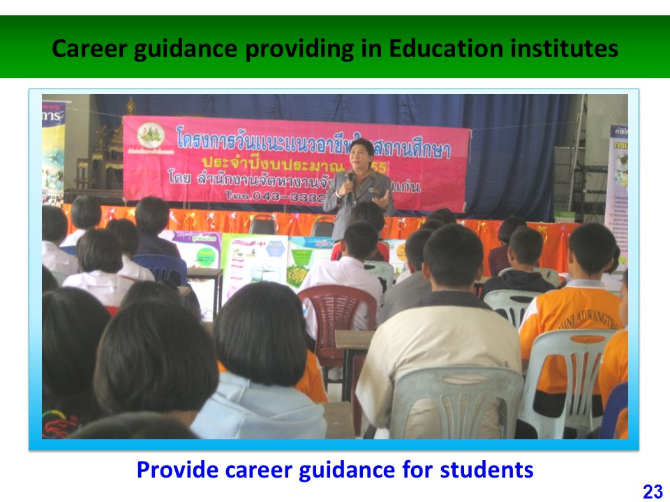 Career guidance providing in Education institutes 23 Provide career guidance for students