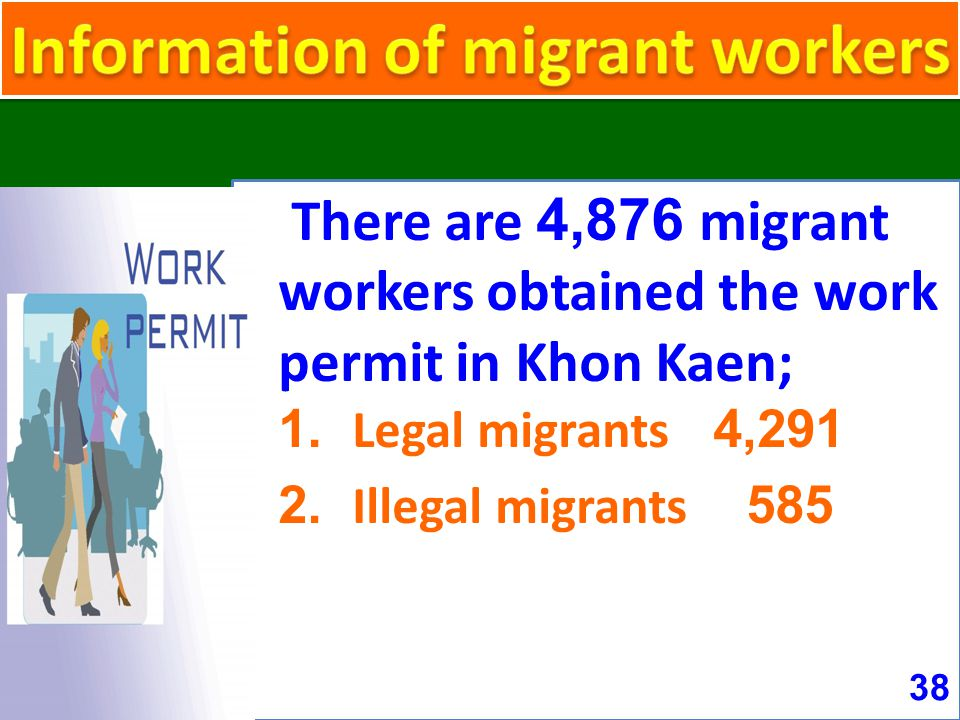 There are 4,876 migrant workers obtained the work permit in Khon Kaen; 1. Legal migrants 4,291 2. Illegal migrants 585 38