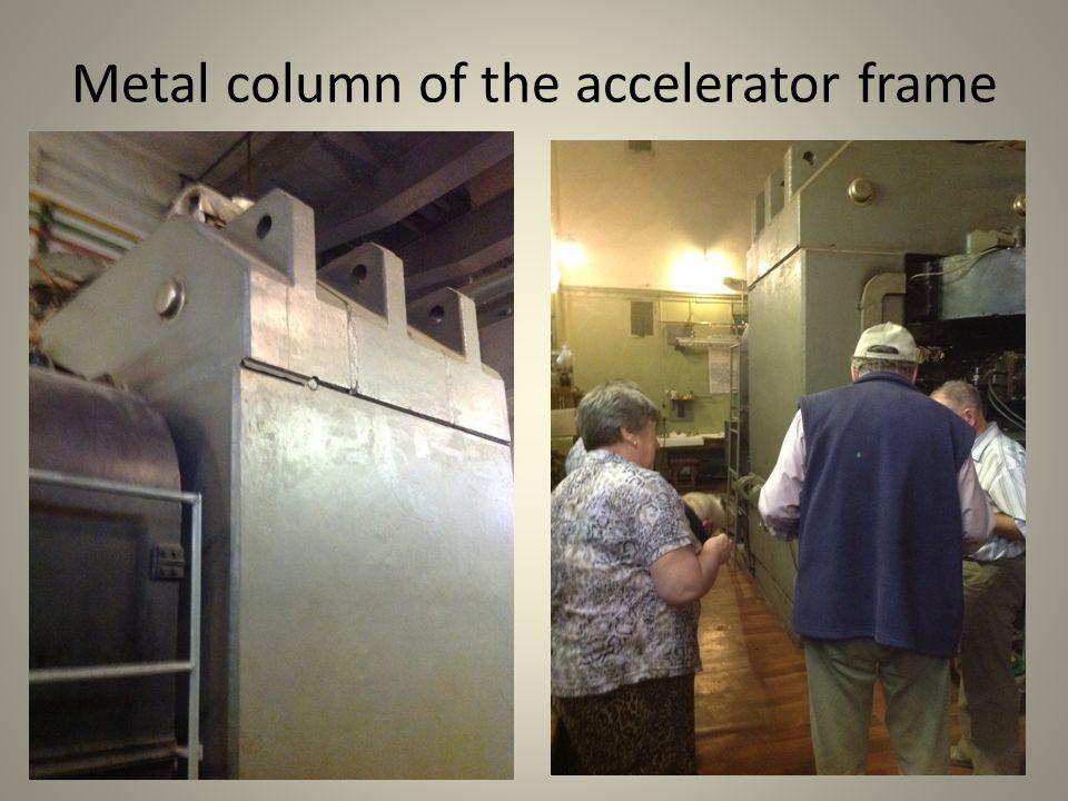 Metal column of the accelerator frame
