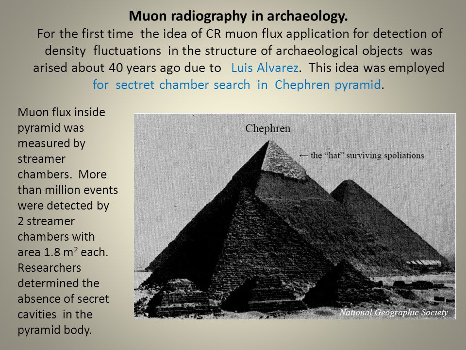 Muon radiography in archaeology. For the first time the idea of CR muon flux application for detection of density fluctuations in the structure of arc