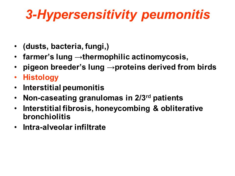 3-Hypersensitivity peumonitis (dusts, bacteria, fungi,) farmer's lung →thermophilic actinomycosis, pigeon breeder's lung →proteins derived from birds