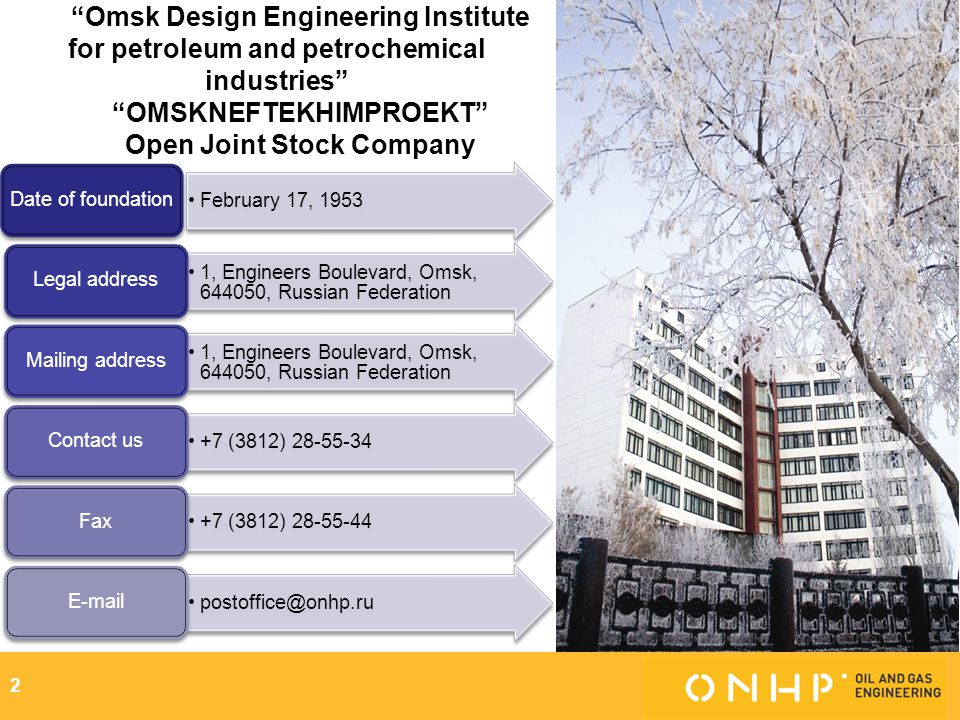 Omsk (Central Office) Belgrade Astana Moscow - currently existing ONHP branch offices - Branch Offices to be established in 2014-2015 - ONHP Representative Office in Atyrau Beijing ONHP branch offices Dubai Nakhodka 3 Share of International Business Projects make 64% Engineering resources – 450 employees Atyrau