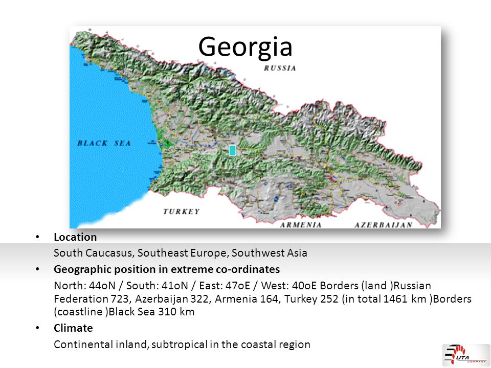 Location South Caucasus, Southeast Europe, Southwest Asia Geographic position in extreme co-ordinates North: 44oN / South: 41oN / East: 47oE / West: 4