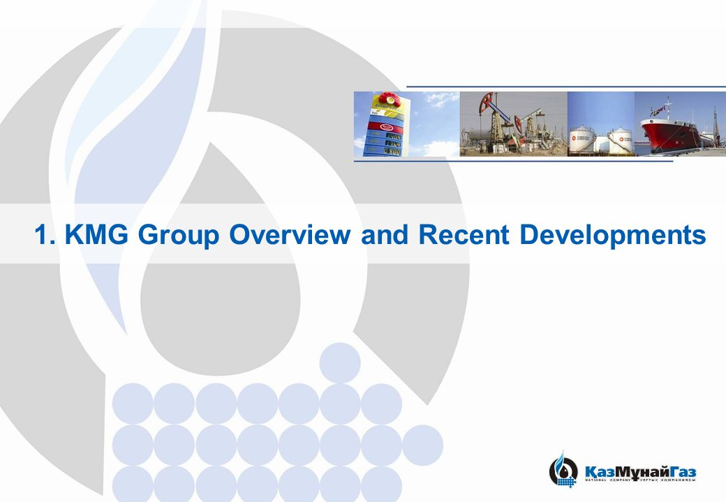 KMG (Baa3/BB+/BBB-) – Government Arm in Kazakhstan's Oil & Gas Industry KMG is fully owned by the Government, through Samruk-Kazyna Represents interests of the Republic of Kazakhstan in the strategically important oil & gas sector Represents the State in exercising its pre-emptive rights with private industry players in E&P projects Right to acquire 100% of all new onshore and 50% of offshore fields/licenses M&A policy aims to strengthen the State's role in the oil & gas sector and to consolidate control of the domestic oil products' market Representing state interests Diversified asset base Stakes in almost all significant oil & gas assets in Kazakhstan with A+B+C1 reserves of 948.1 mn tonnes of oil and 102.2 bcm of gas Currently participates directly in equity of 33 (1) oil & gas related companies in Kazakhstan and abroad Control over KMG EP (60.70%), the largest public exploration and production company in Central Asia Participation in JVs operating and exploring some of the world's largest oil fields: NCPC (Kashagan) (c.17%), and TCO (Tengiz field) (20%) Other participations in exploration and production JVs: MMG (50%) (2), KazakhOil Aktobe (50%) (2), KazGerMunai (50%) (3), PKI (33%) (3), MMG and KazakhOil Aktobe stakes to be transferred to KMG EP by the end of 2010 subject to regulatory approvals Joint or sole control over the largest oil & gas pipeline networks in Kazakhstan (combined length of 19.9 thousand km) Joint or sole control over all three refineries in Kazakhstan and two in Romania (combined capacity of 23.3 mmt/year) Marketing and sales of oil products in Kazakhstan and in Europe Key financials (1) Company data (2) The Company and KMG EP reached an agreement pursuant to which the Company will transfer its 50% in MIBV (the joint venture entity through which the Company holds a 50 per cent.