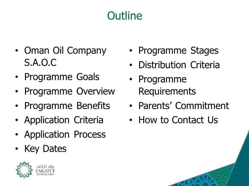 Outline Oman Oil Company S.A.O.C Programme Goals Programme Overview Programme Benefits Application Criteria Application Process Key Dates Programme Stages Distribution Criteria Programme Requirements Parents' Commitment How to Contact Us