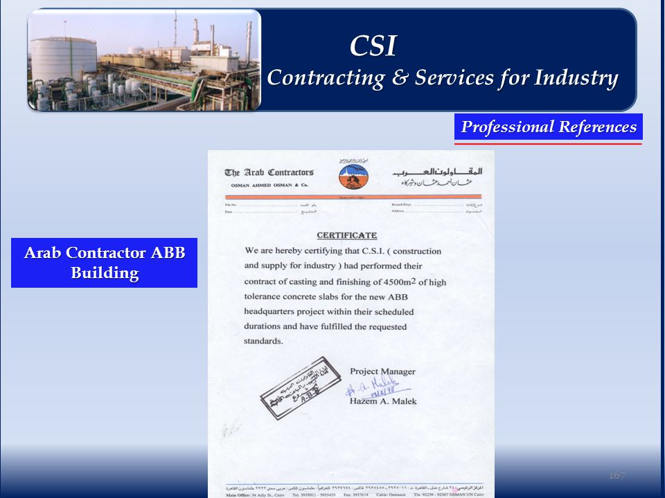 Arab Contractor ABB Building 167 Professional References CSI CSI Contracting & Services for Industry Contracting & Services for Industry