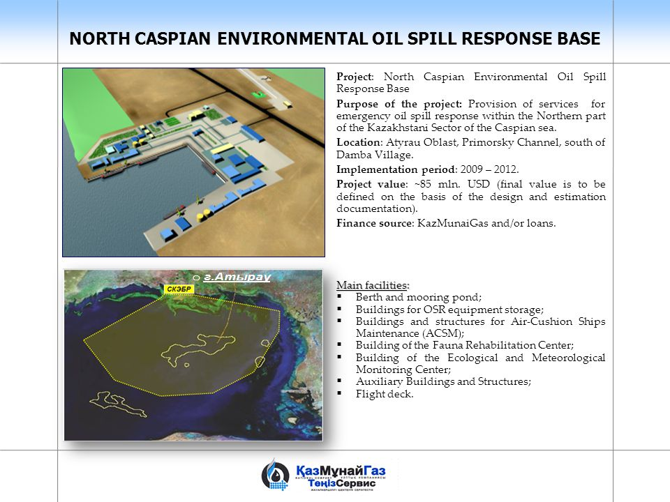 Main facilities:  Berth and mooring pond;  Buildings for OSR equipment storage;  Buildings and structures for Air-Cushion Ships Maintenance (ACSM);