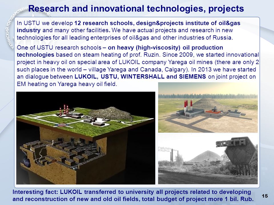 15 Research and innovational technologies, projects One of USTU research schools – on heavy (high-viscosity) oil production technologies based on stea