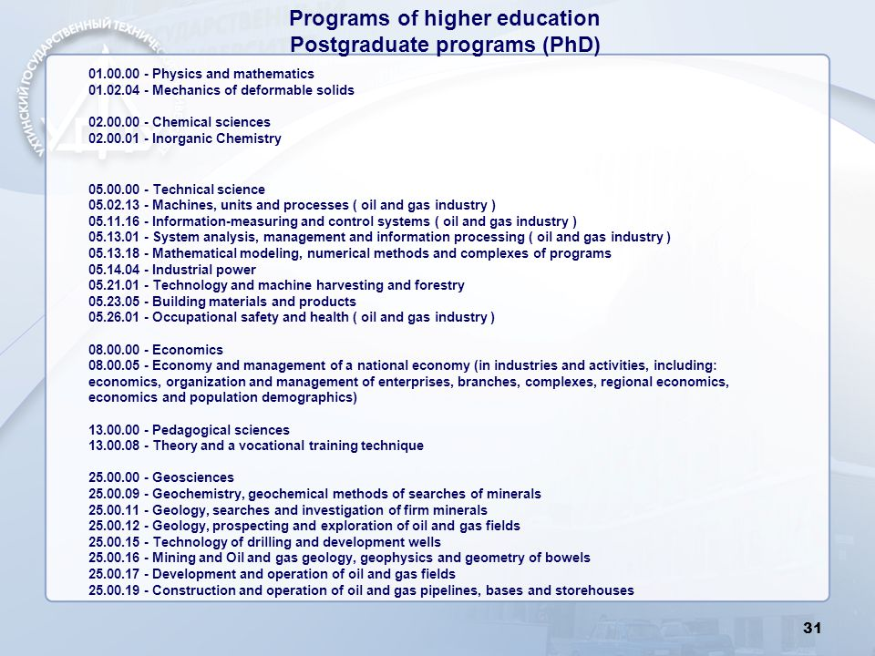 31 Programs of higher education Postgraduate programs (PhD) 01.00.00 - Physics and mathematics 01.02.04 - Mechanics of deformable solids 02.00.00 - Ch