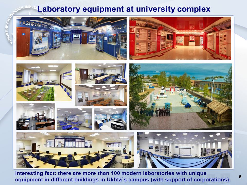 6 Laboratory equipment at university complex Interesting fact: there are more than 100 modern laboratories with unique equipment in different building