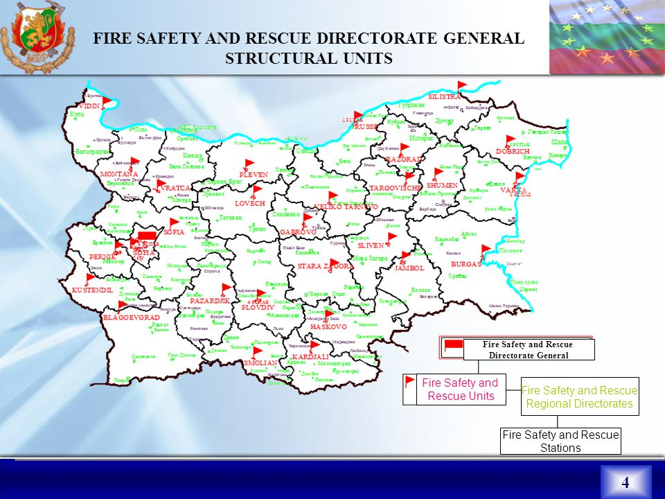 4 FIRE SAFETY AND RESCUE DIRECTORATE GENERAL STRUCTURAL UNITS Fire Safety and Rescue Directorate General Fire Safety and Rescue Units Fire Safety and Rescue Regional Directorates Fire Safety and Rescue Stations