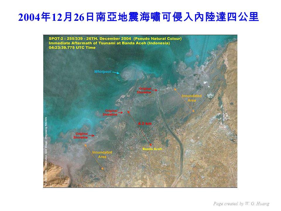 2004 年 12 月 26 日南亞地震海嘯可侵入內陸達四公里 Page created by W. G. Huang
