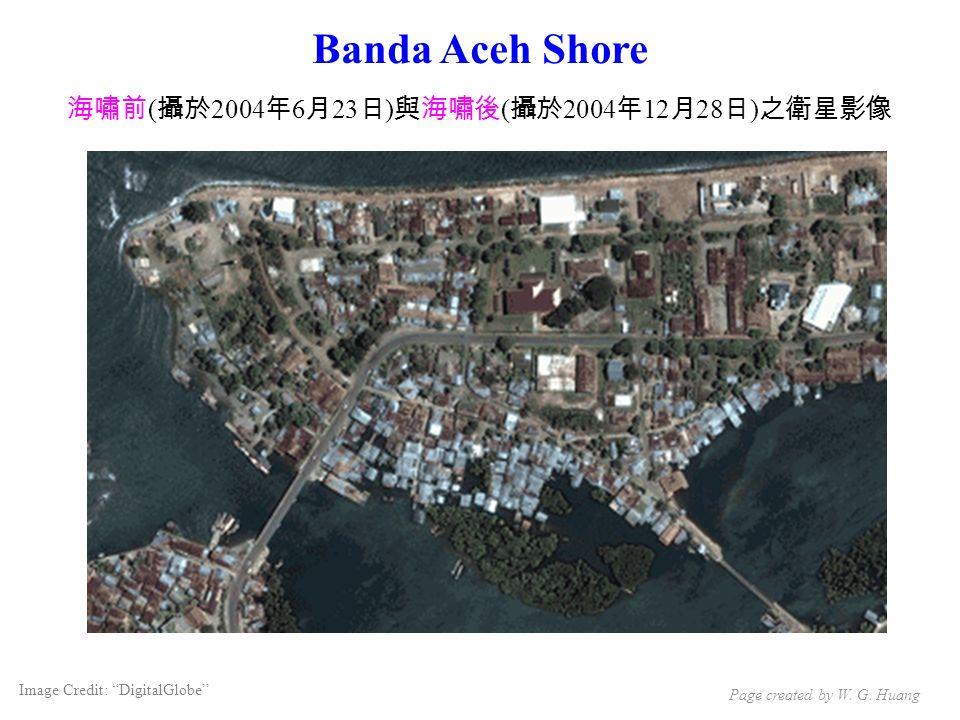 Banda Aceh Shore 海嘯前 ( 攝於 2004 年 6 月 23 日 ) 與海嘯後 ( 攝於 2004 年 12 月 28 日 ) 之衛星影像 Image Credit: DigitalGlobe Page created by W.