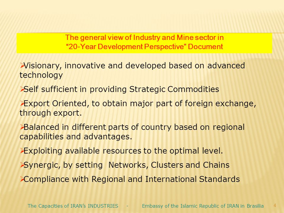 """The general view of Industry and Mine sector in """"20-Year Development Perspective"""" Document 4  Visionary, innovative and developed based on advanced t"""