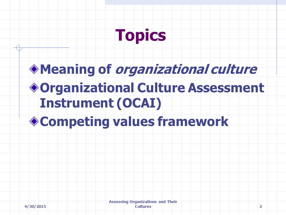 4/30/2015 Assessing Organizations and Their Cultures13 Competing Values Framework