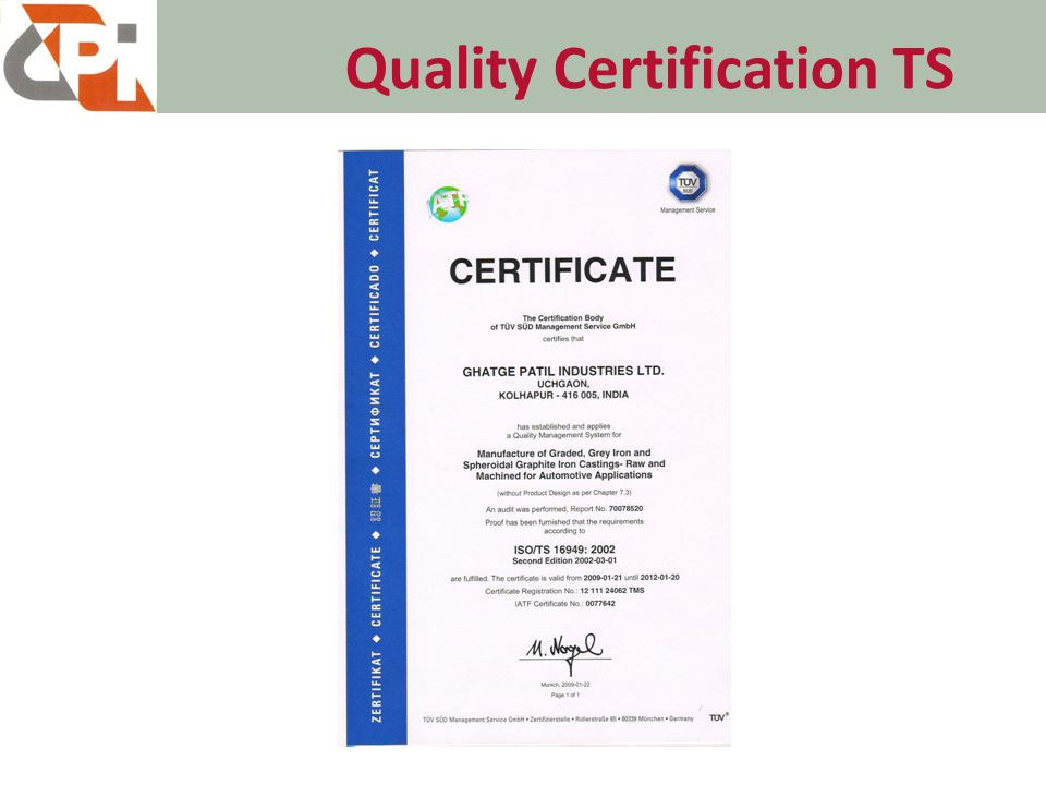 Quality Certification TS