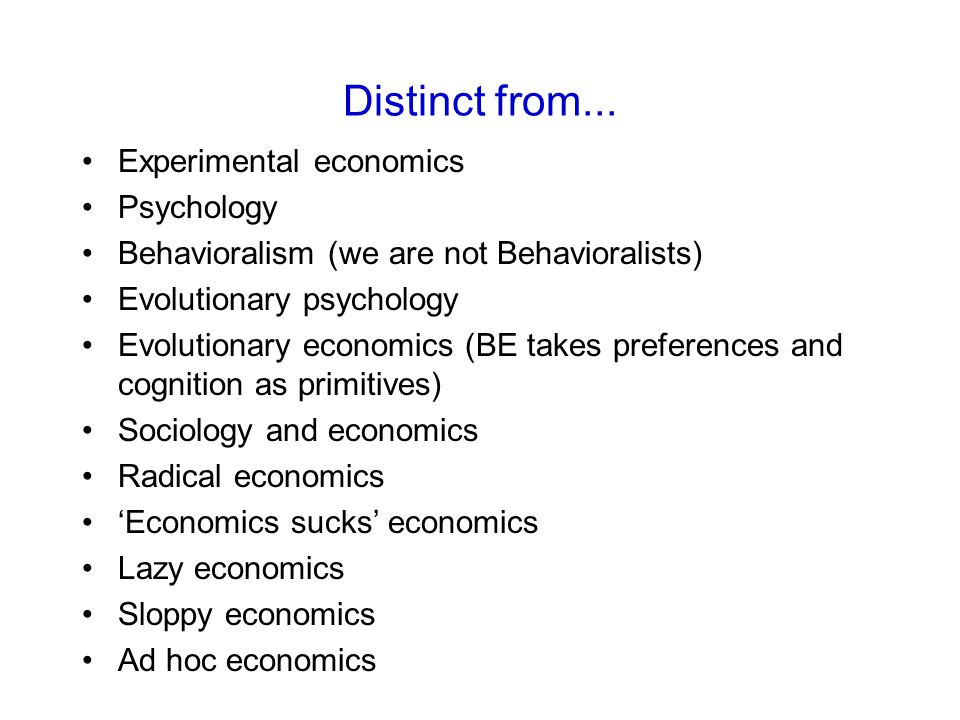 Distinct from...
