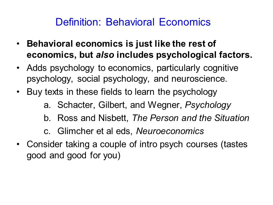 Don't glibly overlook rational explanations.