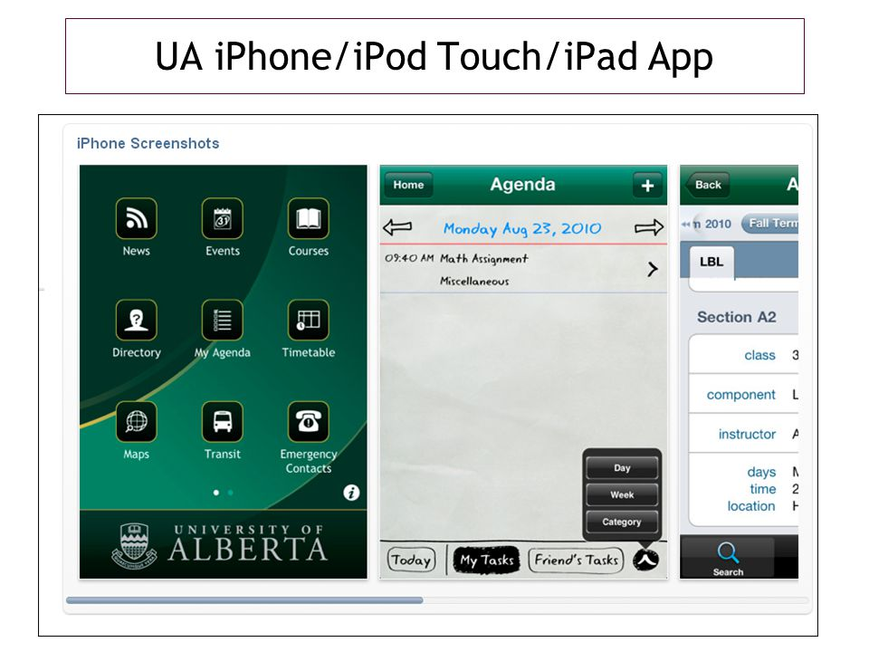 UA iPhone/iPod Touch/iPad App