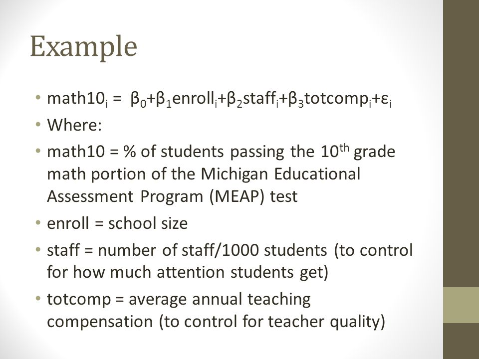 Example Student performance and school size using data.