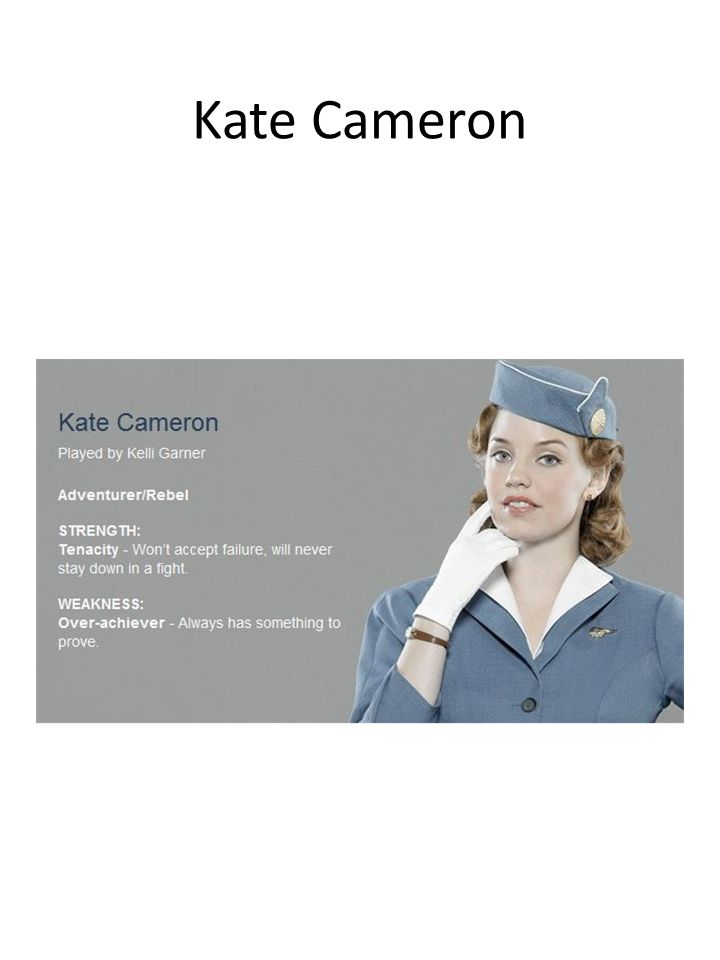 Kate Cameron