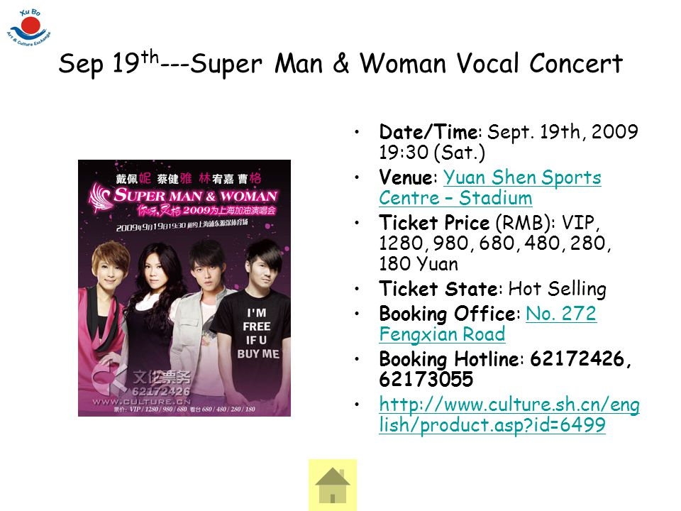 Sep 19 th ---Super Man & Woman Vocal Concert Date/Time: Sept. 19th, 2009 19:30 (Sat.) Venue: Yuan Shen Sports Centre – StadiumYuan Shen Sports Centre