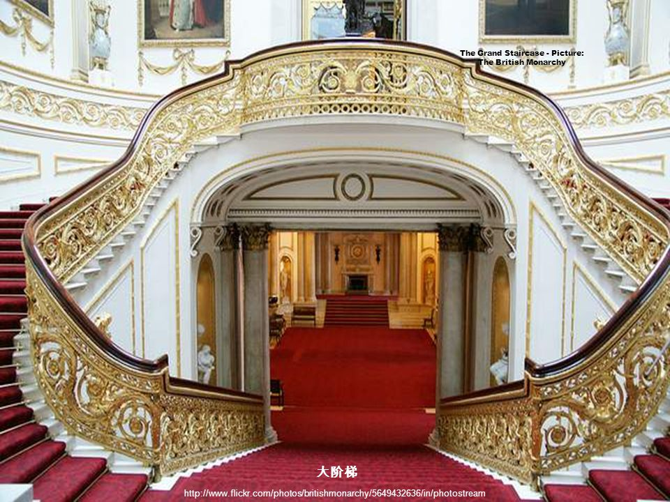 Grand Staircase - Picture: The British Monarchy http://www.flickr.com/photos/britishmonarchy/5648876649/in/photostream 大阶梯