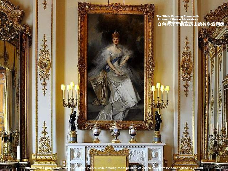 The White Drawing Room - Picture: Joan Scobey 白色客厅 http://luxurylifereview.com/2011/01/buckingham-palace-requests-the-pleasure-of-your-company.html