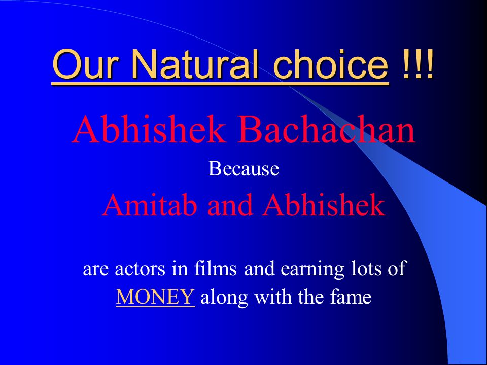 Do you know ? Who is richer? Abhishek Bachachan OR Amit Kumar