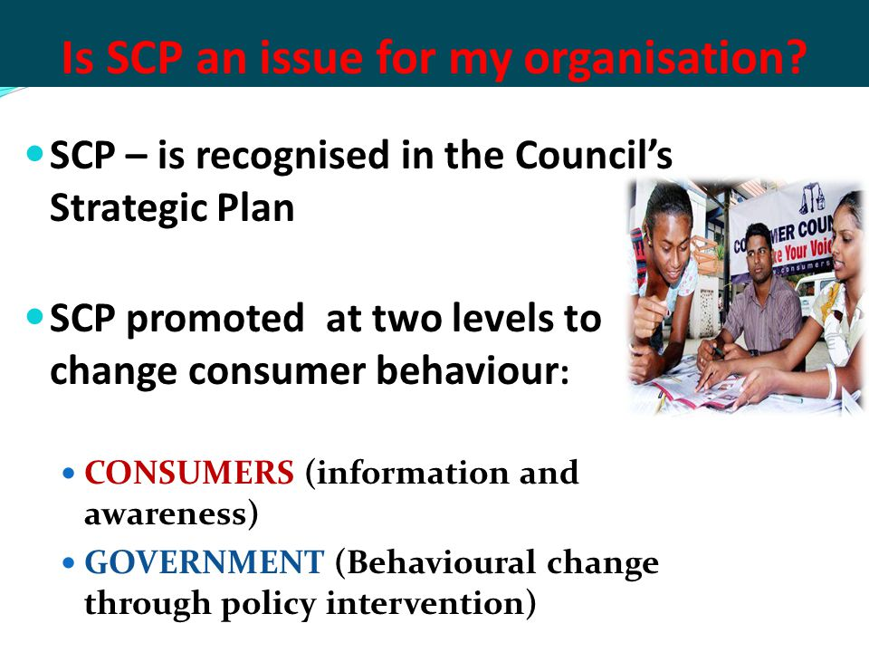 Is SCP an issue for my organisation.