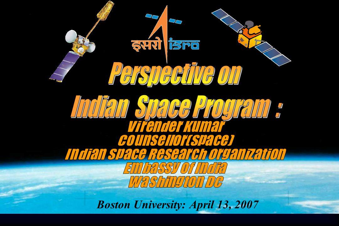 Boston University: April 13, 2007