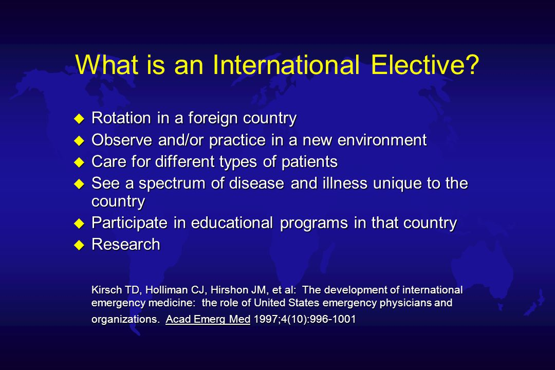 What is an International Elective.