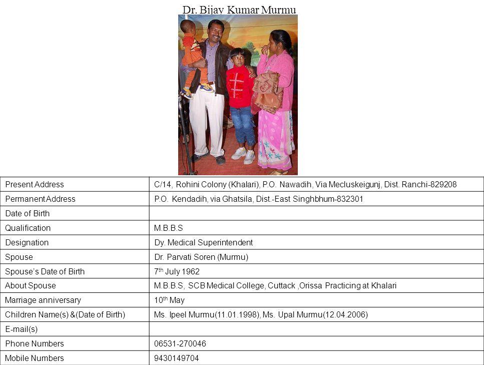 Present AddressC/14, Rohini Colony (Khalari), P.O.