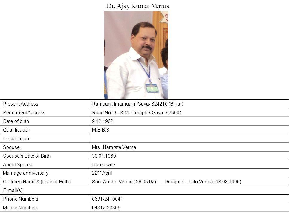 Present AddressRaniganj, Imamganj, Gaya- 824210 (Bihar).