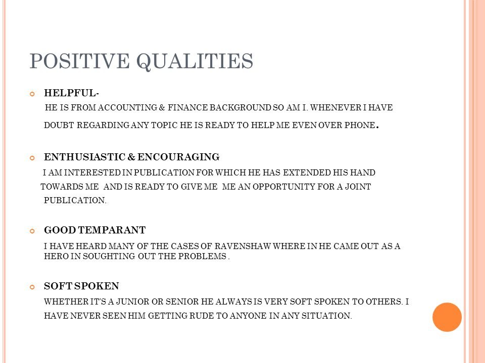 POSITIVE QUALITIES HELPFUL - HE IS FROM ACCOUNTING & FINANCE BACKGROUND SO AM I.