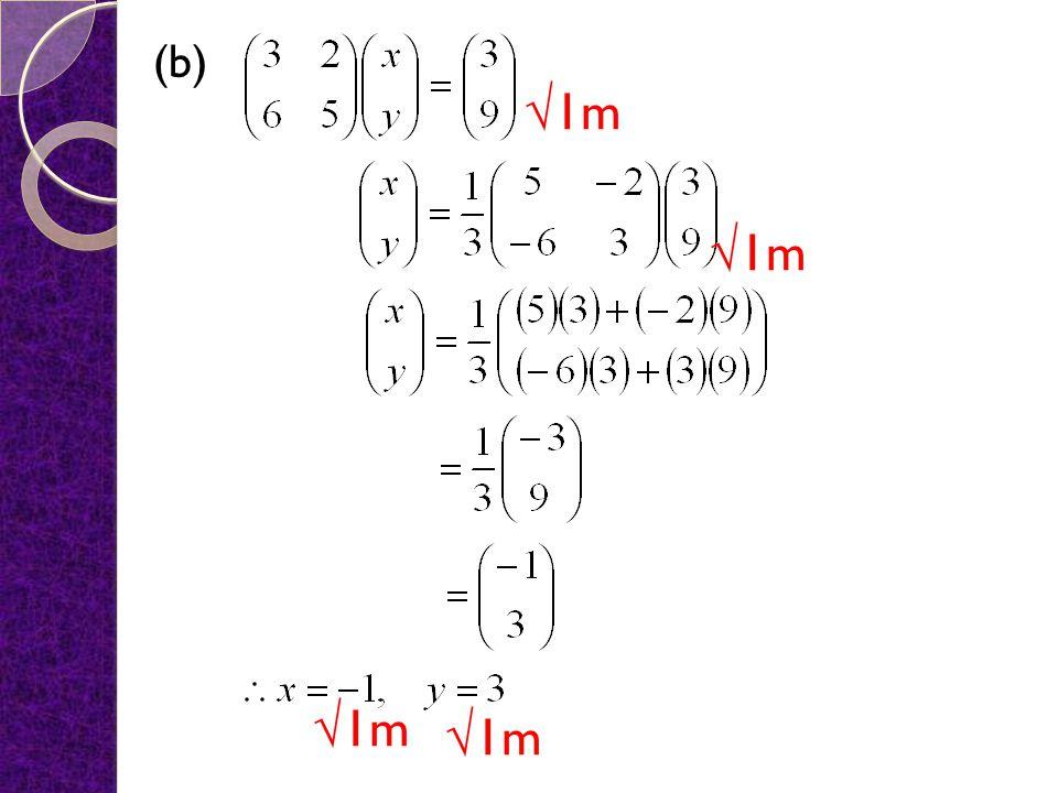 Answer : (a) M = = √2m