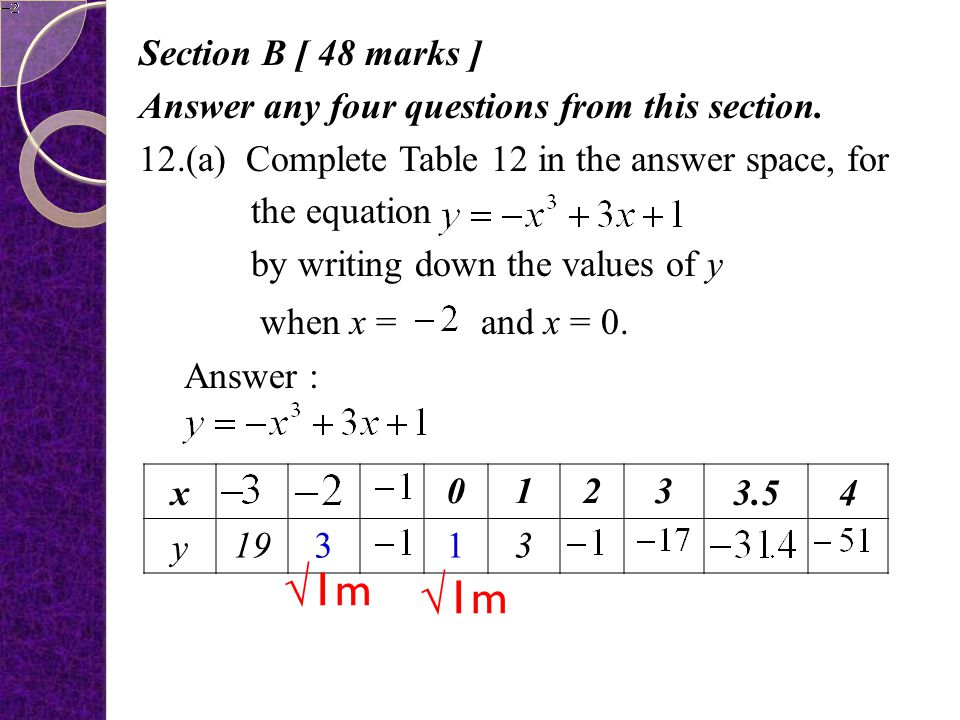 (c) At T seconds, the difference between the distance travelled by P and Q is 27 m. Calculate the value of T. Answer : √1m